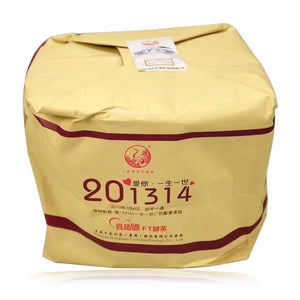 "2013 XiaGuan ""Zhen Qing Hao"" (True Love) 357g Puerh Sheng Cha Raw Tea - King Tea Mall"