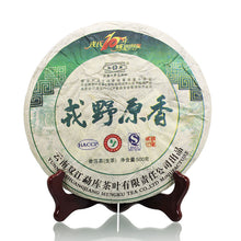 "Load image into Gallery viewer, 2009 MengKu RongShi ""Rong Ye Yuan Xiang"" (Wild Leaf Original Flavor) Cake 500g Puerh Raw Tea Sheng Cha - King Tea Mall"