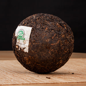 "2006 XiaGuan ""Xiao Fa"" (Sell to France) Tuo 250g Puerh Sheng Cha Raw Tea - King Tea Mall"