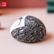 "Load image into Gallery viewer, 2021 XiaGuan ""Te Tuo"" (Special Tuo) 100g*5=500g Puerh Raw Tea Sheng Cha"