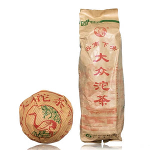 "2006 XiaGuan ""Da Zhong"" (The Public) Tuo 100g*5pcs Puerh Sheng Cha Raw Tea - King Tea Mall"