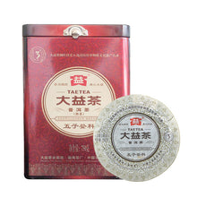 "Load image into Gallery viewer, 2012 DaYi ""Wu Zi Deng Ke"" ( 5 Sons ) Cake 150g Puerh Shou Cha Ripe Tea"