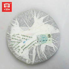 "Load image into Gallery viewer, 2008 DaYi ""8582"" Cake 357g Puerh Sheng Cha Raw Tea (Batch 801) - King Tea Mall"