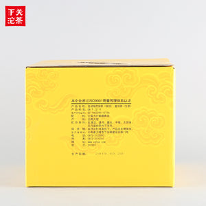 "2019 Xiaguan ""Cang Zhao Rui Gong"" (Tribut Tea) Cake 357g Puerh Raw Tea Sheng Cha - King Tea Mall"