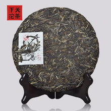 "Load image into Gallery viewer, 2016 XiaGuan ""Qian Jia Zhai"" (Qianjia Village) 357g Puerh Raw Tea Sheng Cha - King Tea Mall"