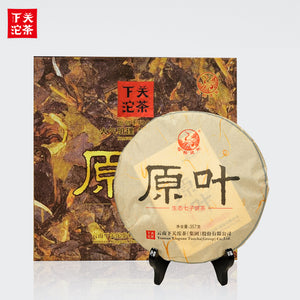 "2014 XiaGuan ""Yuan Ye"" (Original Leaf) Cake 357g Puerh Sheng Cha Raw Tea - King Tea Mall"
