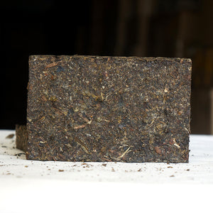 "2017 XiaGuan "" Bian Xiao Zhuan"" Brick 250g*5=1250g Puerh Raw Tea Sheng Cha - King Tea Mall"