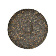 "Load image into Gallery viewer, 2013 DaYi ""Dan Qing"" (Paint) Cake 357g Puerh Shou Cha Ripe Tea"