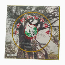 "Load image into Gallery viewer, 2007 XiaGuan ""Ye Sheng"" (Wild Leaf ) Cake 357g Puerh Raw Tea Sheng Cha - King Tea Mall"