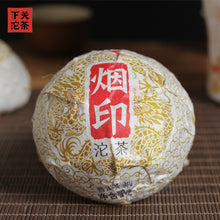 "Load image into Gallery viewer, 2020 XiaGuan ""Yan Yin"" (Smoke Mark - Bulang) Tuo Cha 100g*5=500g Puerh Raw Tea Sheng Cha"