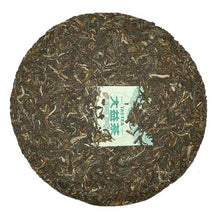 "Load image into Gallery viewer, 2012 DaYi ""Meng Hai Zhi Chun"" (Spring of Menghai ) Cake 357g Puerh Sheng Cha Raw Tea - King Tea Mall"