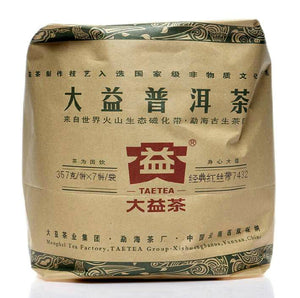 "2014 DaYi ""7432"" Cake 357g Puerh Sheng Cha Raw Tea - King Tea Mall"