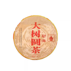 "2014 XiaGuan ""Da Shu Yuan Cha"" (Big Tree Round Cake) 357g Puerh Sheng Cha Raw Tea - King Tea Mall"