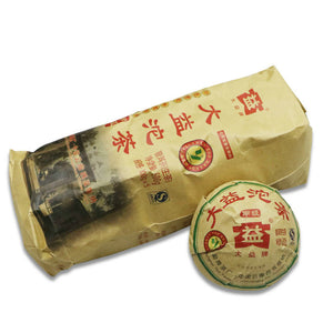"2009 DaYi ""Jia Ji"" (1st Grade) Tuo 100g Puerh Sheng Cha Raw Tea (Batch 902) - King Tea Mall"