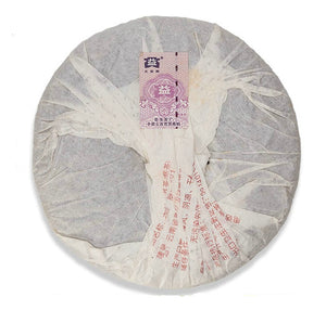 "2008 DaYi ""Jin Zhen Bai Lian"" (Golden Needle White Lotus) Cake 357g Puerh Shou Cha Ripe Tea - King Tea Mall"