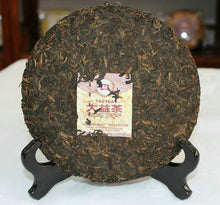 "Load image into Gallery viewer, 2012 DaYi ""7632"" Cake 357g Puerh Shou Cha Ripe Tea"