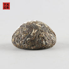 "Load image into Gallery viewer, 2020 XiaGuan ""Te Tuo"" (Special Tuo) 100g*5=500g Puerh Raw Tea Sheng Cha"