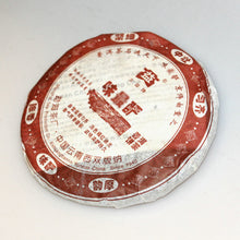 "Load image into Gallery viewer, 2006 DaYi ""Wei Zui Yan"" (the Strongest Flavor) Cake 200g Puerh Shou Cha Ripe Tea - King Tea Mall"