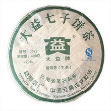 "Load image into Gallery viewer, 2009 DaYi ""0622"" Cake 400g Puerh Sheng Cha Raw Tea - King Tea Mall"