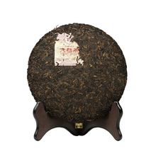 "Load image into Gallery viewer, 2011 DaYi ""7592"" Cake 357g Puerh Shou Cha Ripe Tea"