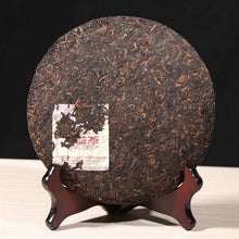 "Load image into Gallery viewer, 2017 DaYi ""7592"" Cake 357g Puerh Shou Cha Ripe Tea - King Tea Mall"