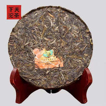"Load image into Gallery viewer, 2014 XiaGuan ""Cang Er Yuan Cha"" (Cang'er Round Tea) Iron Cake 125g Puerh Sheng Cha Raw Tea - King Tea Mall"