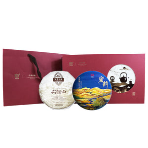 "2019 DaYi ""Mi Yun Bao He"" (Honey Treasure Box) 2 Cakes 150g *2 Puerh Sheng Shou Cha - King Tea Mall"