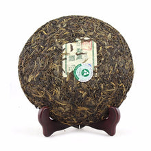 "Load image into Gallery viewer, 2006 MengKu RongShi ""Mu Shu Cha"" (Mother Tree) Cake 500g Puerh Raw Tea Sheng Cha - King Tea Mall"