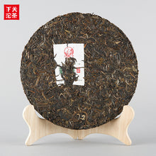 "Load image into Gallery viewer, 2019 XiaGuan ""Jing Bang T8653"" (Golden List) Cake 357g Puerh Raw Tea Sheng Cha"