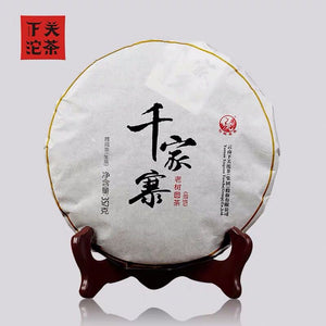 "2016 XiaGuan ""Qian Jia Zhai"" (Qianjia Village) 357g Puerh Raw Tea Sheng Cha - King Tea Mall"