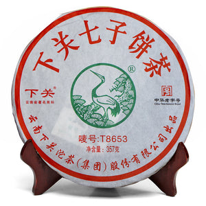 "2013 XiaGuan ""T8653"" Iron Cake 357g Puerh Sheng Cha Raw Tea - King Tea Mall"