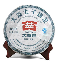 "Load image into Gallery viewer, 2012 DaYi ""8582"" Cake 357g Puerh Sheng Cha Raw Tea (Batch 201) - King Tea Mall"