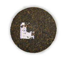 "Load image into Gallery viewer, 2019 DaYi ""7572"" Cake 357g Puerh Shou Cha Ripe Tea - King Tea Mall"