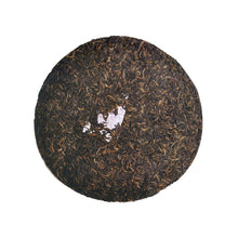 "Load image into Gallery viewer, 2010 DaYi ""Gong Ting Zhen Pin"" (Tribute Puer) Cake 200g Puerh Shou Cha Ripe Tea - King Tea Mall"