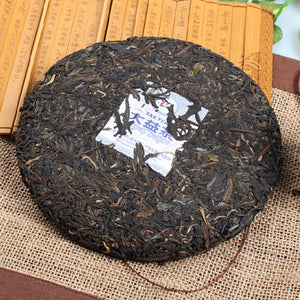 "2019 DaYi ""Chuan Xin"" (Wordless Communication) Cake 357g Puerh Sheng Cha Raw Tea - King Tea Mall"