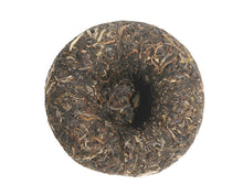 "Load image into Gallery viewer, 2015 XiaGuan ""Nan Zhao Zhen Cang"" (Valuable) Tuo 200g Puerh Raw Tea Sheng Cha - King Tea Mall"