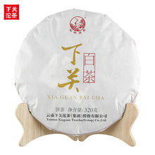 "Load image into Gallery viewer, 2018 XiaGuan ""Bai Cha"" (White Tea) 320g Yunnan"
