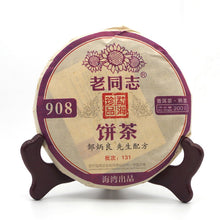"Load image into Gallery viewer, 2013 LaoTongZhi ""908"" Cake 200g Puerh Ripe Tea Shou Cha - King Tea Mall"