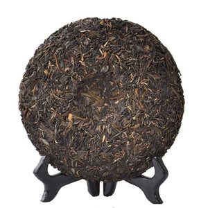"2014 DaYi ""Yi Wu Zheng Shan"" (Yiwu Mountain) Cake 357g Puerh Sheng Cha Raw Tea - King Tea Mall"