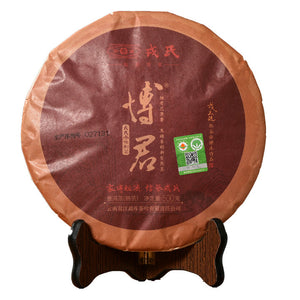 "2019 MengKu RongShi ""Bo Jun"" (Wish) Cake 500g Puerh Ripe Tea Shou Cha - King Tea Mall"