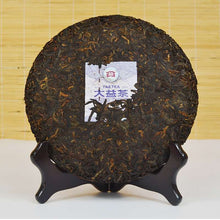 "Load image into Gallery viewer, 2016 DaYi ""Mei Gui Da Yi"" (Rose TAE) Cake 357g Puerh Shou Cha Ripe Tea"