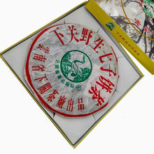 "Load image into Gallery viewer, 2006 XiaGuan ""Ye Sheng"" (Wild Leaf ) Cake 357g Puerh Raw Tea Sheng Cha - King Tea Mall"