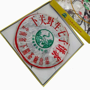 "2006 XiaGuan ""Ye Sheng"" (Wild Leaf ) Cake 357g Puerh Raw Tea Sheng Cha - King Tea Mall"