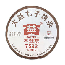"Load image into Gallery viewer, 2018 DaYi ""7592"" Cake 357g Puerh Shou Cha Ripe Tea - King Tea Mall"