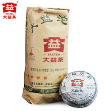 "Load image into Gallery viewer, 2010 DaYi ""Jia Ji"" (1st Grade) Tuo 100g Puerh Sheng Cha Raw Tea - King Tea Mall"
