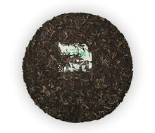 "Load image into Gallery viewer, 2019 DaYi ""7542"" Cake 357g Puerh Sheng Cha Raw Tea - King Tea Mall"