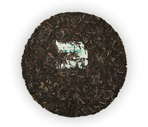 "2019 DaYi ""7542"" Cake 357g Puerh Sheng Cha Raw Tea - King Tea Mall"