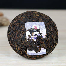 "Load image into Gallery viewer, 2017 DaYi ""V93"" Tuo 100g Puerh Shou Cha Ripe Tea - King Tea Mall"