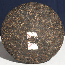 "Load image into Gallery viewer, 2011 XiaGuan ""FT8653-11"" Cake 357g Puerh Raw Tea Sheng Cha"
