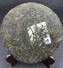 "Load image into Gallery viewer, 2008 DaYi ""8542"" Cake 357g Puerh Sheng Cha Raw Tea - King Tea Mall"